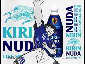 NUDA CM 翼篇