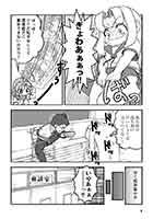 漫画P09