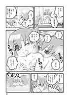 漫画P10