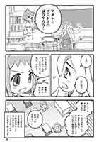 漫画P14